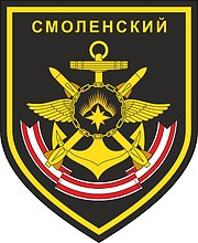 Russian Navy 279th Fighter Aviation Regiment, sleeve insignia