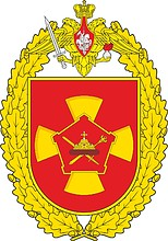 Russian 27th Motorized Infantry Brigade, badge