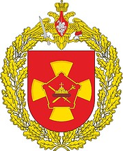 Russian 27th Motorized Infantry Brigade, large emblem