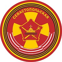 Russian 27th Motorized Infantry Brigade, former sleeve insignia
