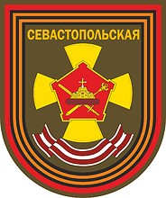 Russian 27th Motorized Infantry Brigade, sleeve insignia