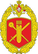 Russian 29th Army, badge