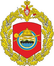 Russian 29th Army, former large emblem