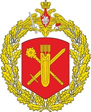 Russian 29th Army, large emblem