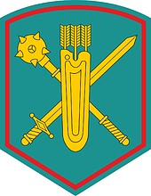 Russian 29th Army, sleeve insignia