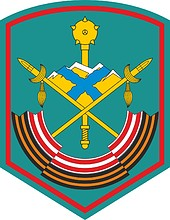 Russian 2nd Army, sleeve insignia
