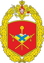 Russian 2nd Army, badge