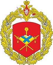 Russian 2nd Army, large emblem