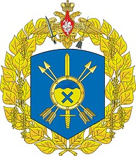 Russian 31st Missile Army, emblem