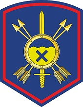Russian 31st Missile Army, sleeve insignia