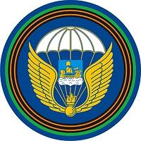 Russian 331st Guard Airborne Regiment, shoulder patch
