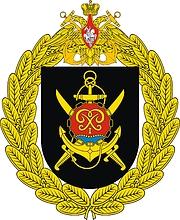 Russian 336th Belostok Marine Brigade, large emblem