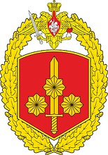 Russian 35th Army, badge