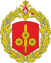 Russian 35th Army, large emblem