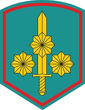 Russian 35th Army, sleeve insignia