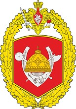Russian 36th Army, badge