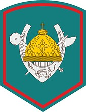 Russian 36th Army, sleeve insignia