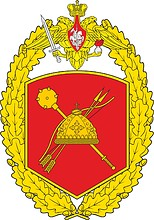 Russian 41st Army, badge