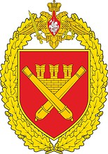 Russian 449th salute division, badge
