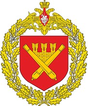 Russian 449th salute division, large emblem