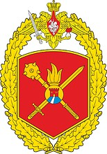 Russian 49th Army, badge