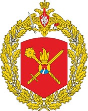 Russian 49th Army, large emblem