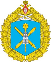 Russian 4th Air and Air Defense Army, large emblem