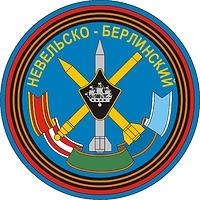 Russian Space Forces 531st Guards Antiaircraft Missile Regiment, shoulder patch