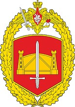 Russian 58th Army, badge