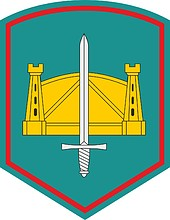 Russian 58th Army, sleeve insignia