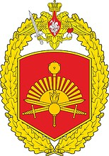 Russian 5th Army, badge