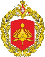 Russian 5th Army, large emblem