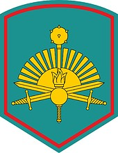 Russian 5th Army, sleeve insignia