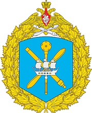 Russian 6th Air and Air Defense Army, large emblem