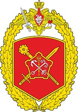 Russian 6th Army, badge