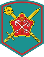 Russian 6th Army, sleeve insignia