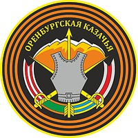 Russian 7th Armored Brigade, former sleeve insignia
