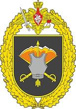 Russian 7th Armored Brigade, badge