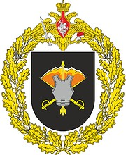 Russian 7th Armored Brigade, large emblem