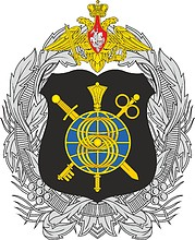 8th Directorate of the Russian General Staff, emblem