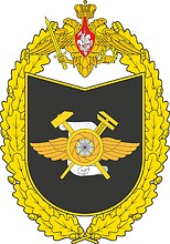 Russian Military 946th Main Center of Geospatial Information, badge