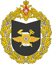 Russian Military 946th Main Center of Geospatial Information, emblem