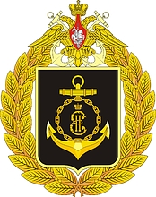 Russian Black Sea Fleet, emblem
