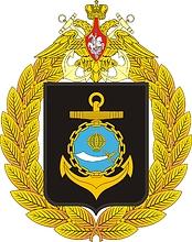 Russian Caspian Flotilla, large emblem