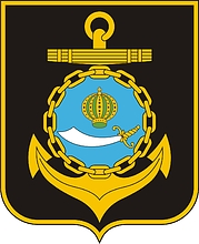 Russian Caspian Flotilla, medium emblem