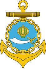 Russian Caspian Flotilla, small emblem