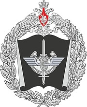 9th Central Officer Courses of the Russian railway troops, emblem