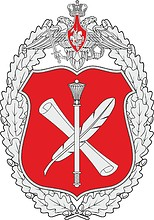 Citizen Appeals Directorate of the Russian Ministry of Defense, badge