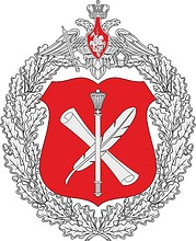 Citizen Appeals Directorate of the Russian Ministry of Defense, emblem