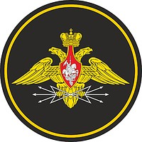 Russian Military Communication Troops, former sleeve insignia
